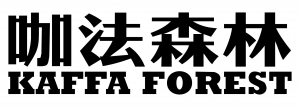 Kaffa Forest Coffee Logo-01
